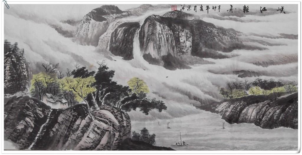 峡江轻舟(刘京河)